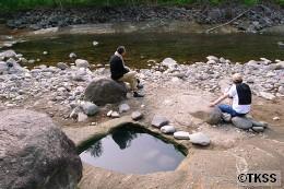 蟠渓温泉オサル湯