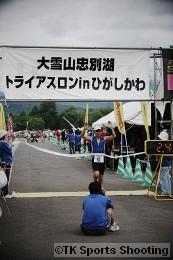 第2回 大雪山忠別湖トライアスロン in ひがしかわ