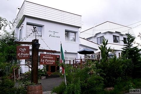 Casa Bianca di Foresta(カーサ ビアンカ ディ フォレスタ)