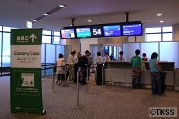 成田空港南ウィング