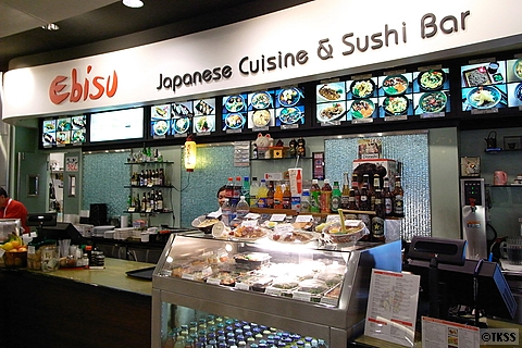 Ebisu Japanese Cuisine & Sushi Bar