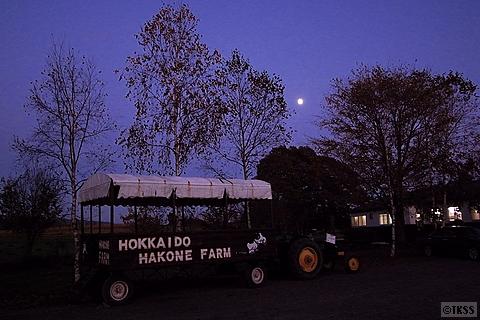 北海道箱根牧場