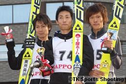 第2回伊藤杯サマーファイナル大倉山ジャンプ大会