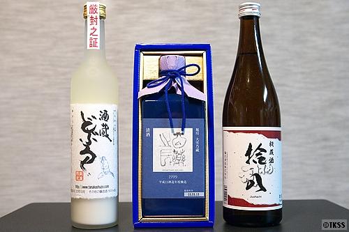「酒蔵どぶろく(田中酒造)」、「百薬の長(大雪乃蔵)」、「秘蔵種 拾八(福司酒蔵)」