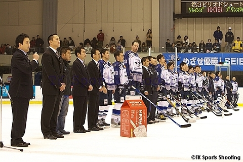 ASIA LEAGUE ICE HOCKEY2008-2009 X'mas Games in SAPPORO 2日目