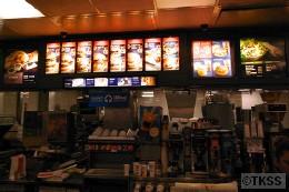 サンフランシスコのマクドナルド