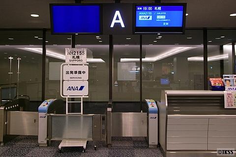 成田空港国内線出発ゲート