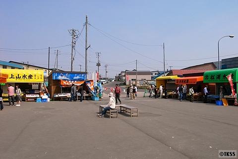 厚田漁港朝市