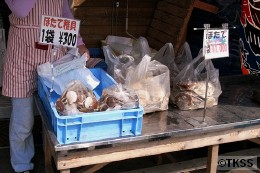 厚田漁港朝市のホタテ