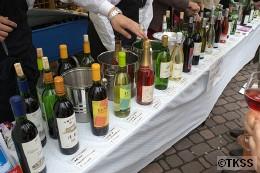 ライラックフェスティバルワインガーデン2009