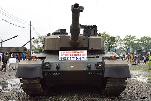 陸上自衛隊第7師団創隊54周年・東千歳駐屯地創立55周年記念行事