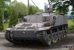 装甲人員輸送車(試作)