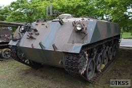 60式自走107mm迫撃砲
