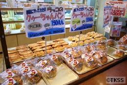 クゥーちゃんパン売り場