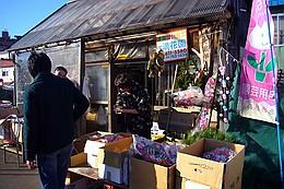 札幌市中央卸売 札幌場外市場