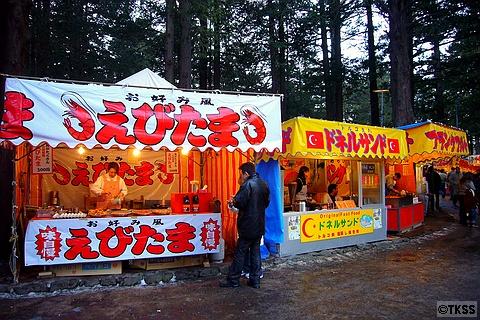 北海道神宮の出店