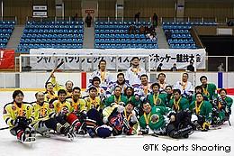 2007ジャパンパラリンピックアイススレッジホッケー競技大会