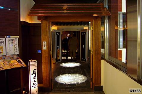 隠れ家ごはん 月の宴 札幌駅前店