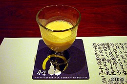 <食前酒>豆乳カクテル