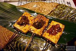 <焼物>帯結め豆富の三種味噌田楽炭火炙り焼