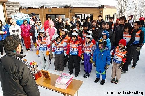 第47回札幌市民体育大会リュージュ競技会 開会式