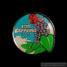 第47回札幌市民体育大会記念ピンバッジ