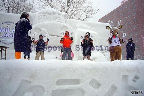 世界ノルディックスキー2007!ノルッキーとのゲーム・クイズ大会