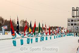 世界ノルディック札幌大会閉会式