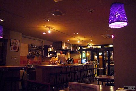 Tapas Bar Dos Reyes (タパスバー ドス・レイエス)