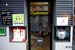 麺 eiji 入り口
